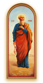 Праведный Иаким.Росписи главного входа с.пр.Богородицы п.Катунки.